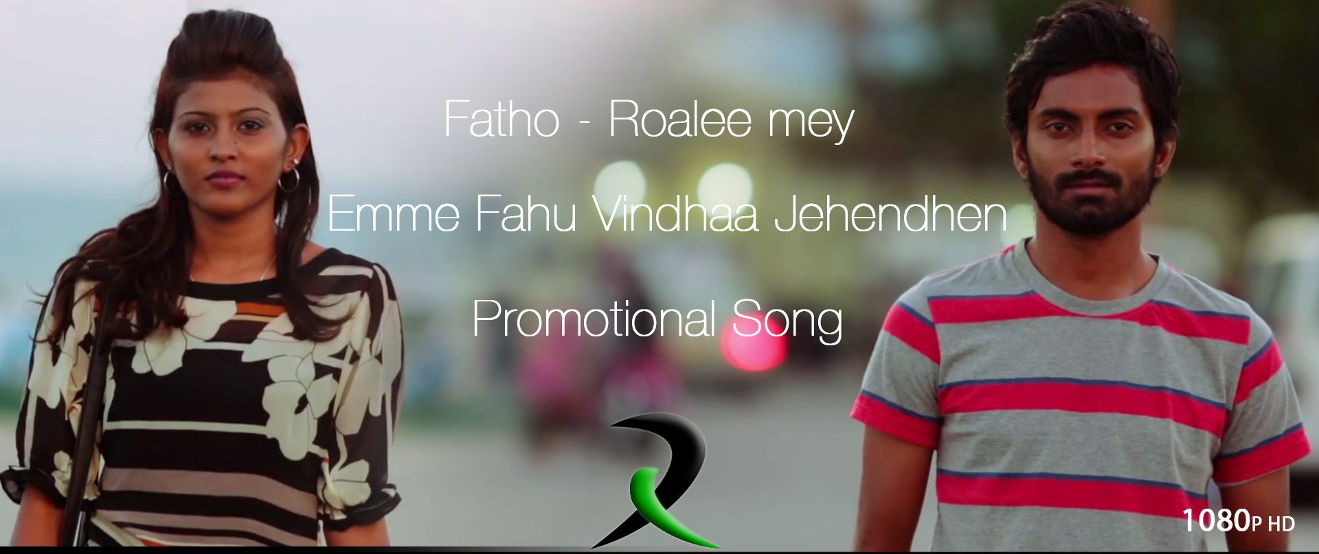 Fatho - Emme Fahu Vindhaa Jehendhen Promotional Song (2015) WEBRip x264-DhiRLS