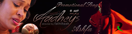 Ashfa - Adheys Promotional Song (2014) WEBRip x264-DhiRLS